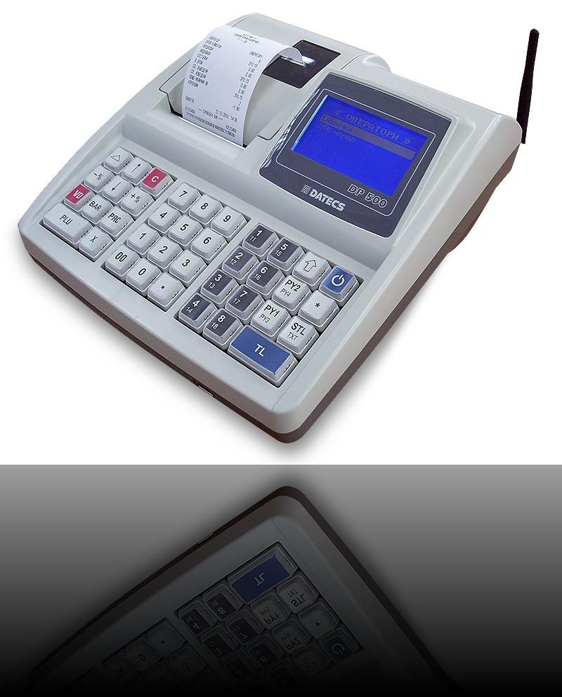 DP 500 PLUS KL.jpg